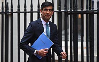 英國政府開銷複查 預計經濟縮水11%
