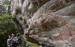 距今超萬年 巨型史前岩畫驚現亞馬遜雨林