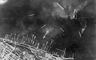 沈舟:世界上的首次航母空袭