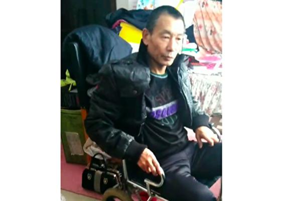 黑省市民舉報貪污入冤獄 遭獄方毆打致癱瘓