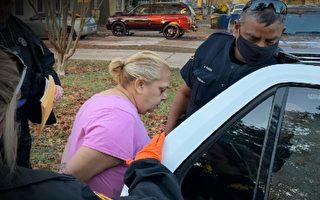 德州逮捕涉大選舞弊女子 最高判刑20年