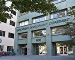 加州申请失业救济金人数下降 但案件积压仍达百万