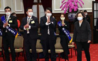蔡英文:感謝連鎖加盟業一起打拚台灣經濟