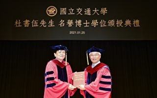 聯強國際總裁杜書伍獲頒交大名譽博士學位