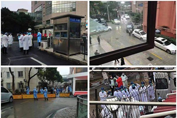 【一線採訪】疫情攻破5區 上海為保兩會隱瞞