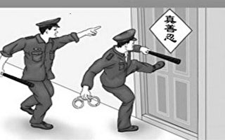 吉林长春一家七人被中共非法关押一年半