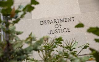 隱瞞中共軍人身分 斯坦福研究員被控新罪名