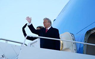 前美驻德国大使:川普想再次竞选总统