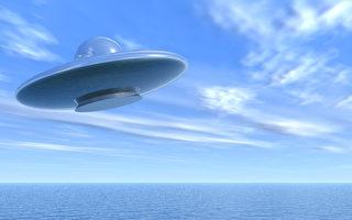 美前海军飞行员:连续2年几乎每天目睹UFO