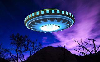 美國CIA解密大量UFO文件 網上可下載