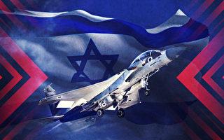【时事军事】失去机翼的F-15 以色列空军传奇