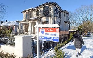 想在溫哥華買房?首付需要攢多久