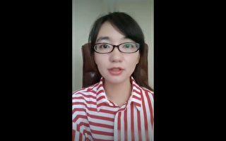 中国人寿黑幕惊人 美女员工揭造假贪腐遭报复