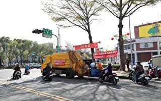 嘉市初一至初四定點垃圾車 多使用勿追車