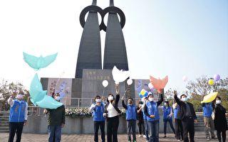 紀念二二八74周年  雲林舉辦和平追思會