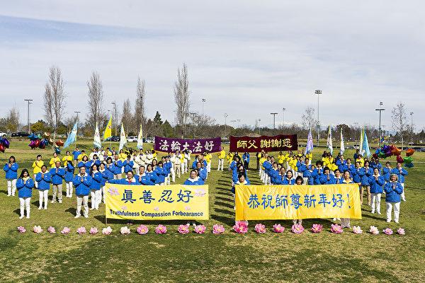 洛城法輪功學員祝李洪志大師中國新年好