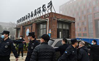 組圖:世衛專家訪武漢病毒所 中共警力嚴守