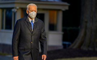 拜登与德州州长通话 承诺提供援助渡过危机