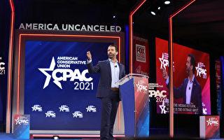 【重播】2021保守派大会首日 小川普演讲