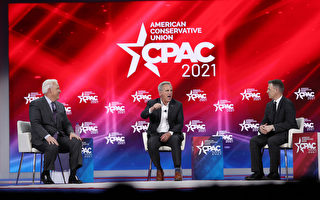 【直播】CPAC大會第三日 川普閉幕演講