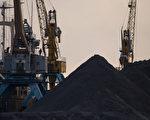 山西煤炭减产 内蒙释放产能 煤炭电力股暴跌