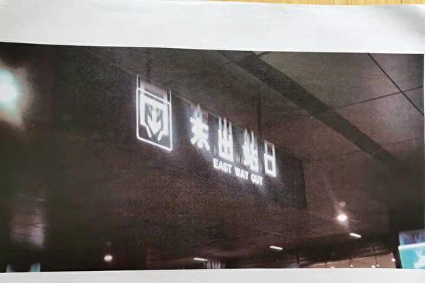 亲历者揭大陆眼科手术乱象(下)