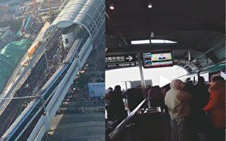 南京地铁一号线设备故障 一节车厢出轨