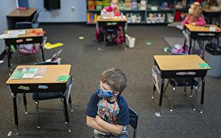 面对未知的未来 如何帮孩子控制焦虑?