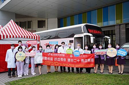 聯新國際醫院舉辦捐血活動。