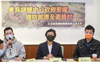 過度修樹遭罰25萬 台憲訓中心指揮官:將自行繳納