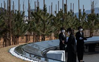 组图:日本3.11地震10周年 民众悼念