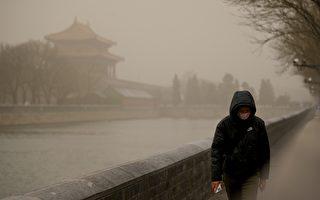 中共氣候承諾再被打臉 被發現污染數值造假