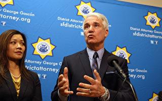 推行激进政策 加州洛县检察官面临罢免动议