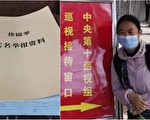 小金库一笔糊涂账 让云南一兽医入狱14个月