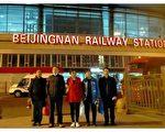 重庆五名维权公民在北京游玩 被带至派出所