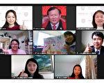 2021北加州中文學校聯合會 舉行學藝比賽