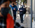 舊金山將在Excelsior區 增設疫苗接種點