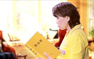 纽约服装界女强人莉莉的传奇故事(4)