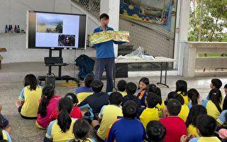 与作家有约  屏东偏乡阅读童乐会起跑