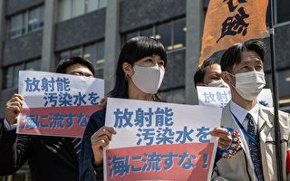 福島核廢水處理 日本將稀釋 兩年後排入海