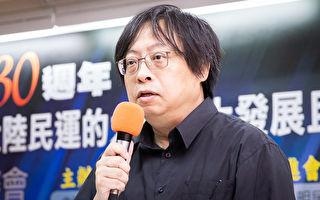 香港大纪元遇袭 曾建元:背后有高度政治动机