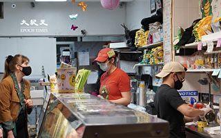 美8月430萬人辭職 食品和零售業占多數