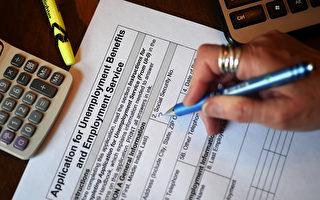 美就业复苏 首领失业金人数减至49.8万