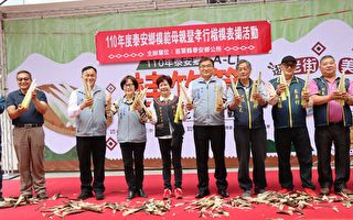 泰安鄉A-Li桂竹筍促銷 表揚模範母親