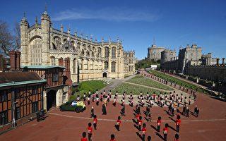 組圖:菲利普親王喪禮 依循軍方及王室禮節