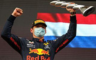 組圖:F1伊莫拉站 維斯塔潘奪冠 小漢獲亞軍