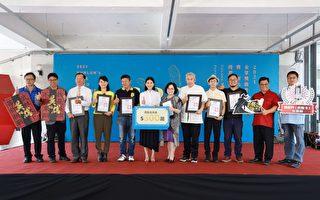 鼓励艺文表演  云林祭出300万奖助金