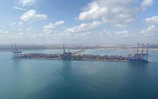 美軍高官:中共在吉布提擴建軍港 可容航母