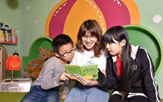 台湾麦当劳鼓励共读 携手家扶共创学童快乐回忆