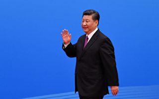 习近平博鳌论坛大谈一带一路 高调宣示全球野心